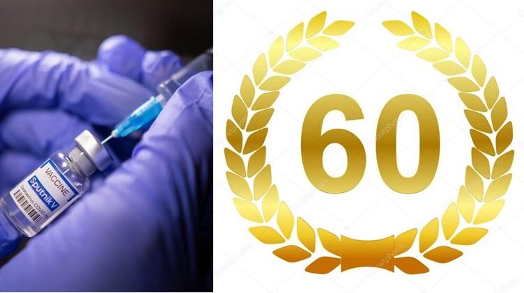 Ponto Novo: começa a  vacinação dos idosos de 60 anos